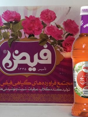gariveh orange-blossom syrup